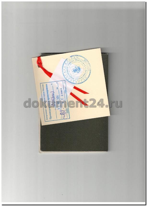 нотариальный перевод документов образец