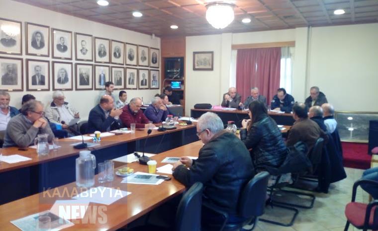 ΚΑΛΑΒΡΥΤΑ: Συνεδριάζει το Δημοτικό Συμβούλιο - Τα θέματα