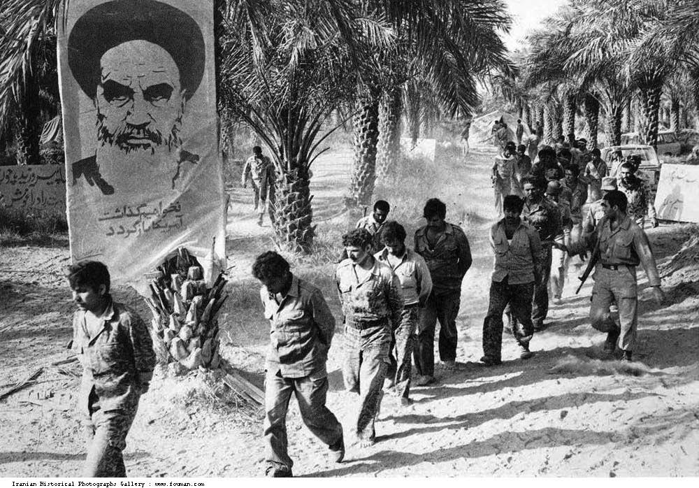 Image Result For Vietnam Vs Iran