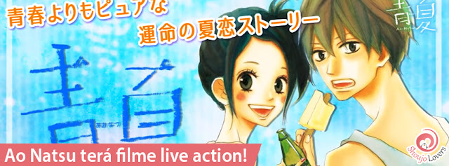 Ao-Natsu terá filme live-action