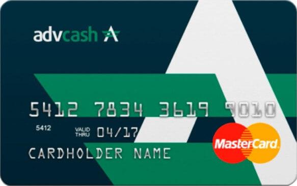 Tarjeta de AdvCash