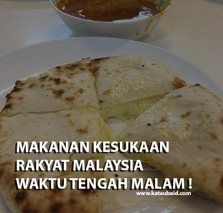 Makanan kesukaan rakyat malaysia