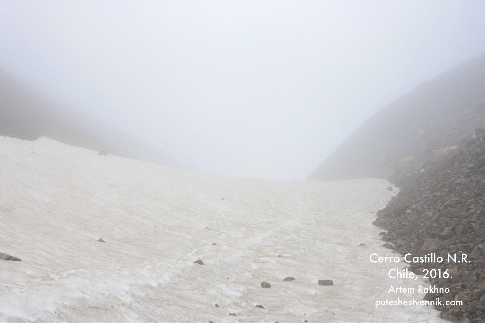 Снег и туман на вершине перевала