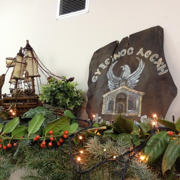 Χριστουγεννιάτικα εργαστήρια διοργάνωσε η Εύξεινος Λέσχη Χαρίεσσας
