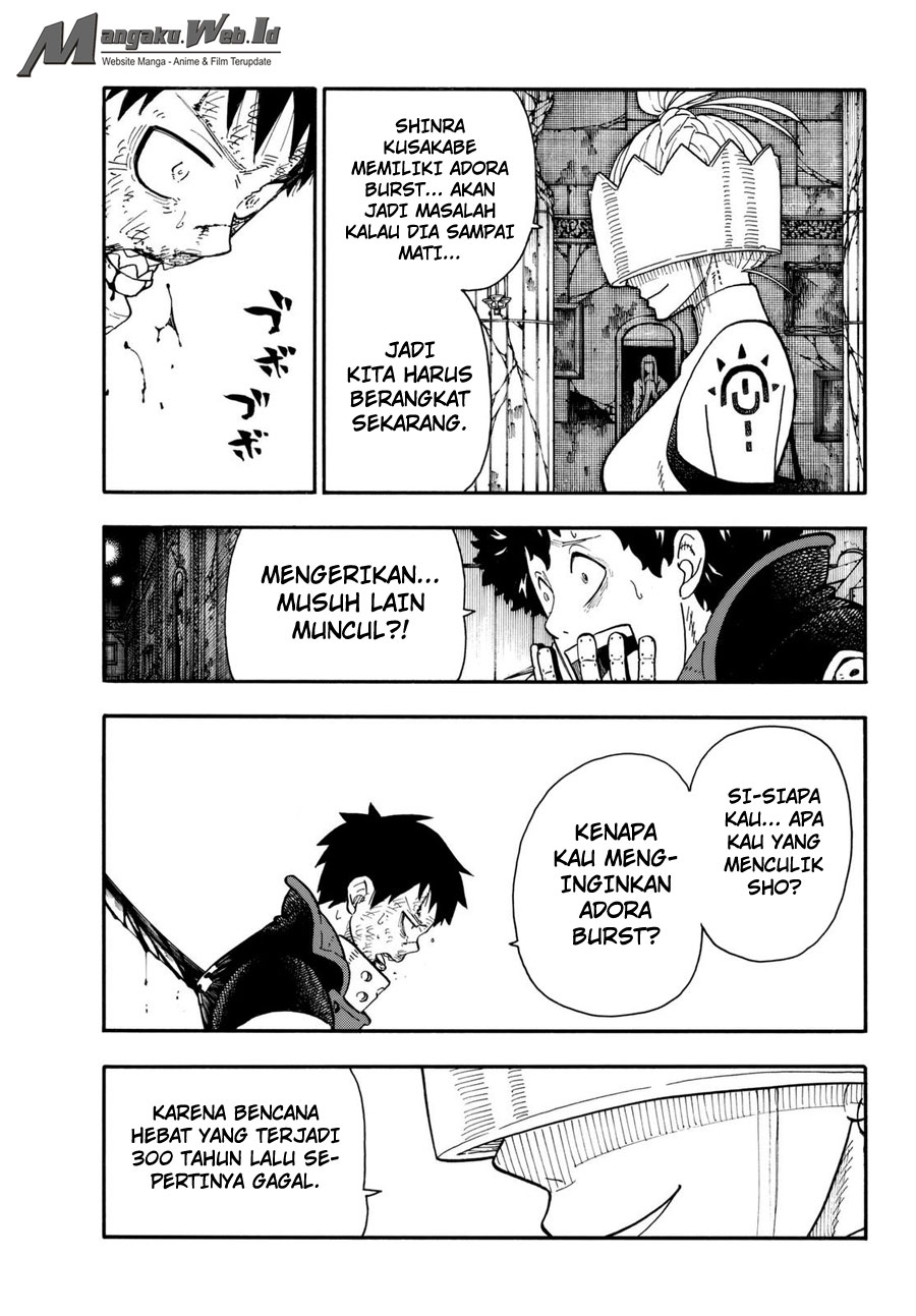 Fire Brigade of Flames Chapter 85-4