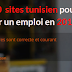 Top 20 sites d'emploi Tunisie 2016
