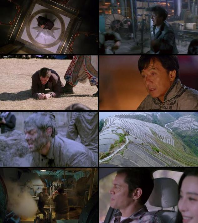 Skiptrace 2016 Dual Audio ORG Hindi 720p BluRay