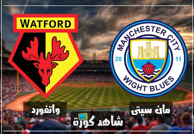 man-city-vs-watford