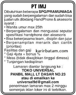 Lowongan Kerja PT. IMJ Indonesia
