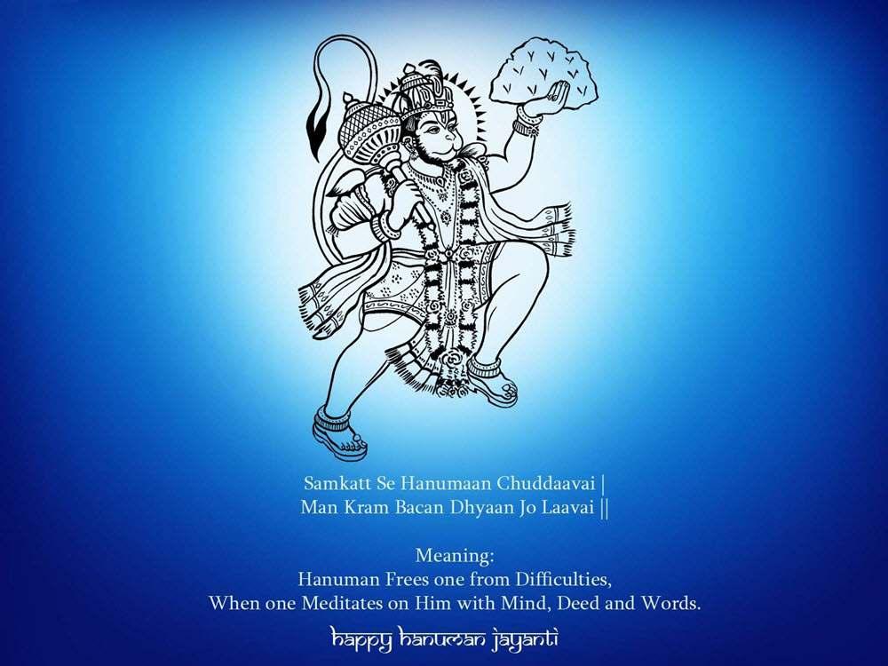 Lord Hanuman HD Image