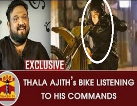 EXCLUSIVE | Thala Ajith's Bike listening to his commands – Director Siva | Thanthi Tv