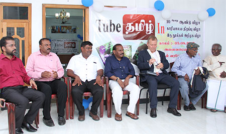 At the 10th Anniversary of TubeTamil – Gallery