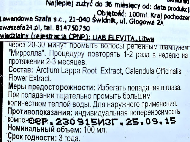 Mirolla - Olejek łopianowy z nagietkiem, skład