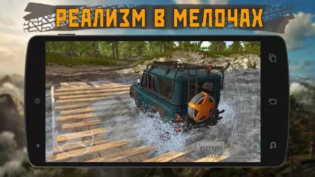 Dirt On Tires 2: Village Hack Apk