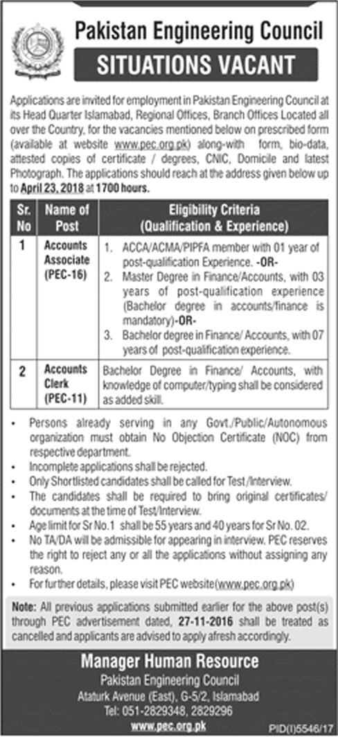 Pakistan Engineering Council for Accounts Associate, Accounts Clerk