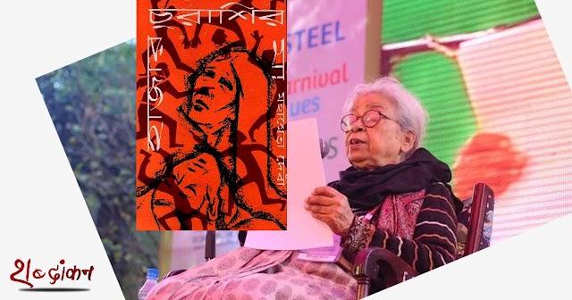 Hazar Churashir Ma, Mahasweta Devi passes away