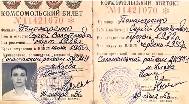 Identificacion extendida en la URSS