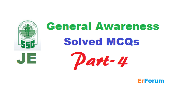 ssc-je-mcq-solved-paper