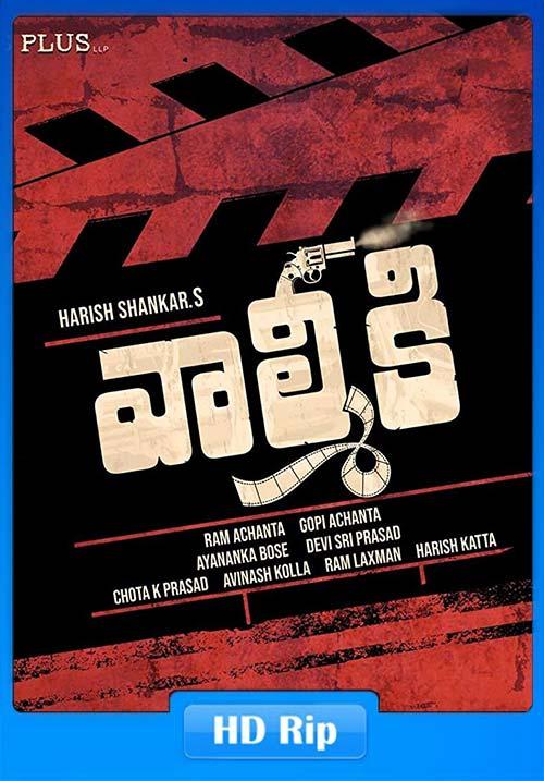 Gaddalakonda Ganesh 2019 Telugu 720p ESubs x264 | 480p 300MB | 100MB HEVC Poster