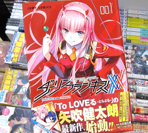 Mangá de Darling in the FranXX aumenta o erotismo do anime