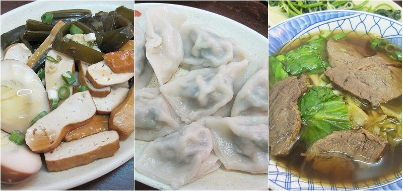[三峽國光街美食] 台北大學國光傳統小吃店|牛肉麵可續湯~超值綜合滷味拼盤才賣$30耶