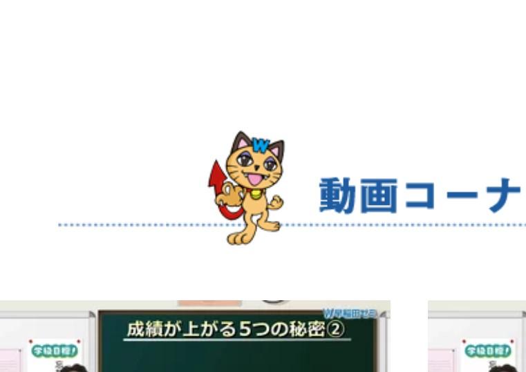 Kimi no Na wa tem personagem reconhecida em panfleto de grupo de estudos