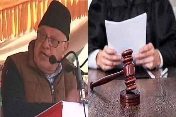 देशद्रोही बयान देकर बुरे फंसे फारूक अब्दुल्ला, आज दिल्ली हाईकोर्ट में उनके खिलाफ होगी सुनवाई