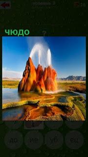 чудо гейзер бьет фонтаном вверх в долине