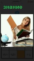 девушка за столом с книгами получает знания