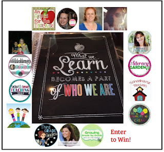 Erin Condren Teacher Planner Giveaway
