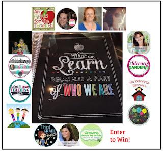 Erin Condren Teacher Planner Giveaway