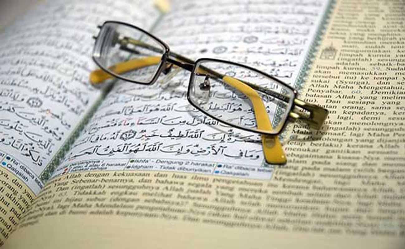 Download Makalah Konsep Manusia Dalam Islam