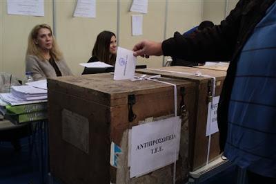 Εκλογές ΤΕΕ: Τα αποτελέσματα στη Θεσπρωτία: