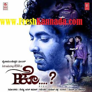 Biko Kannada Movie Songs