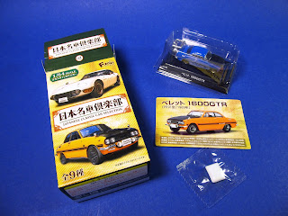 f-toys japanese classic car selection