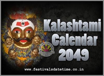 2049 Kalashtami Vrat Dates & Time in India, 2049 Kalashtami Vrat Calendar