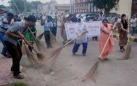 Slogan on Cleanliness in Hindi