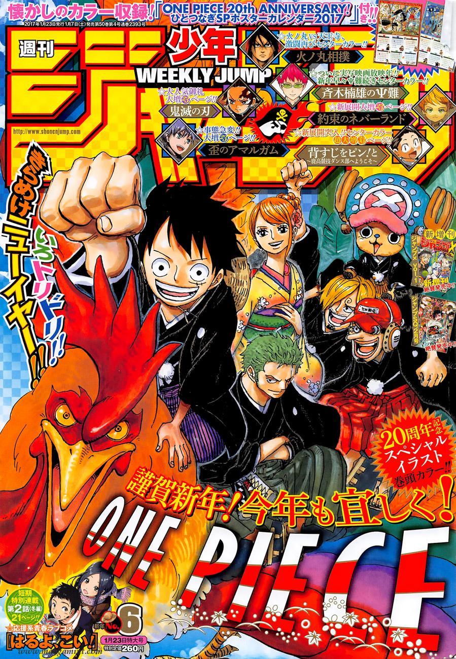 Baca Online Komik One Piece Chapter 851 Bahasa Indonesia - Versi Teks dan Cerita Karangan