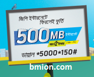 GP-500MB-5Tk-7Days-Internet-Firlei-Foorti!-You-Can-Buy-5Times