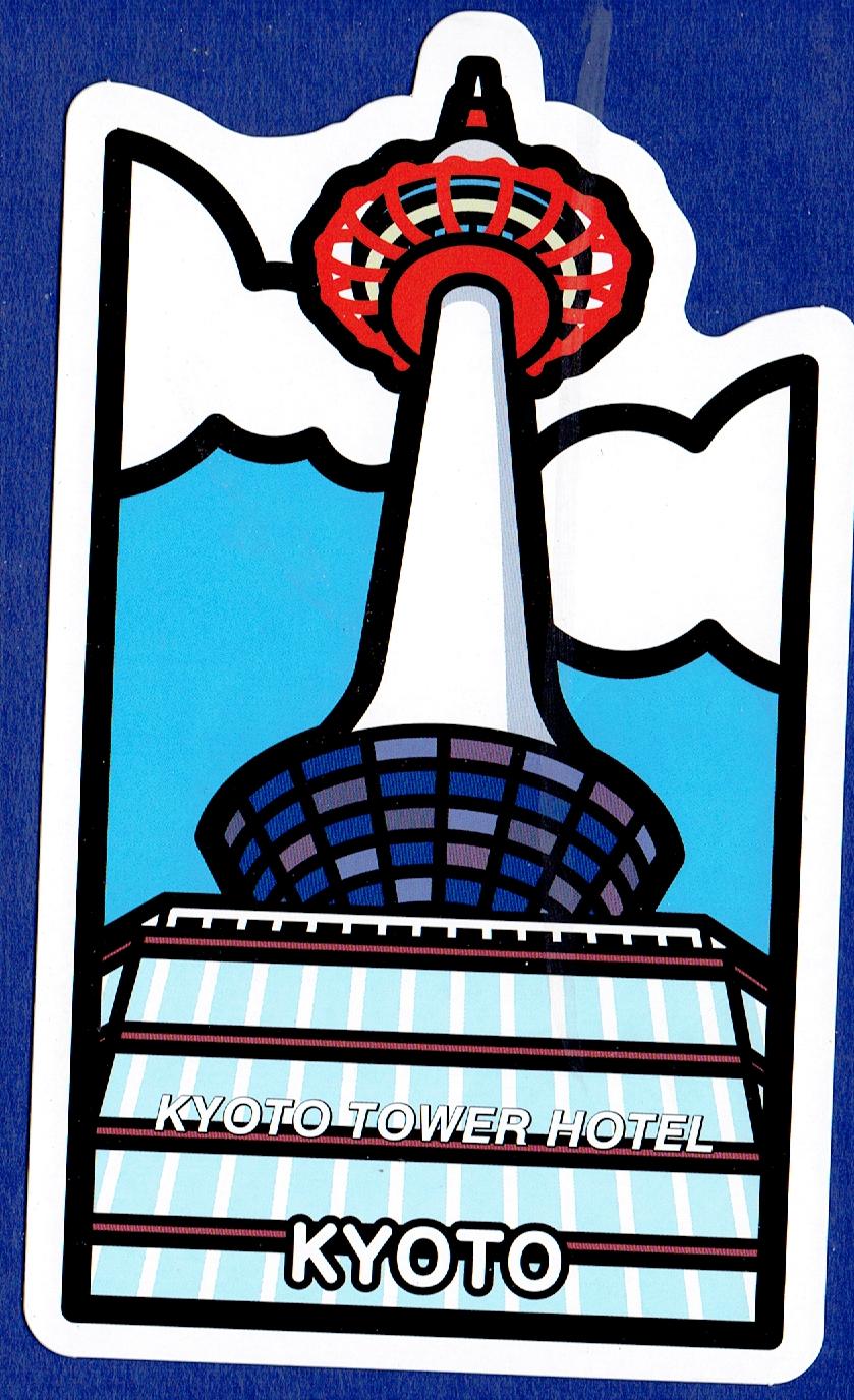 Парнем картинки, открытки готочи