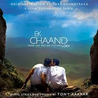 Ek Chaand Mp3 Song