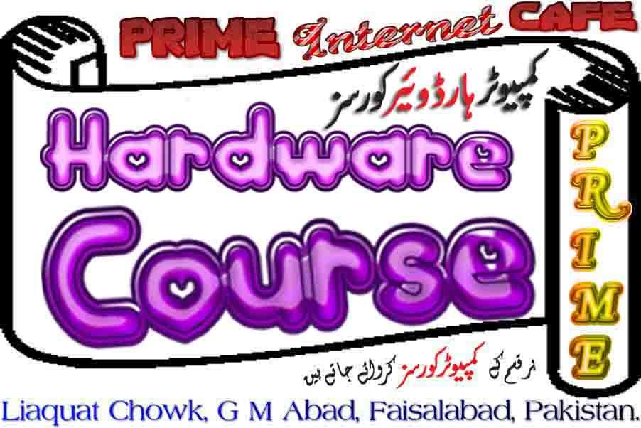 computer hardware books in urdu pdf
