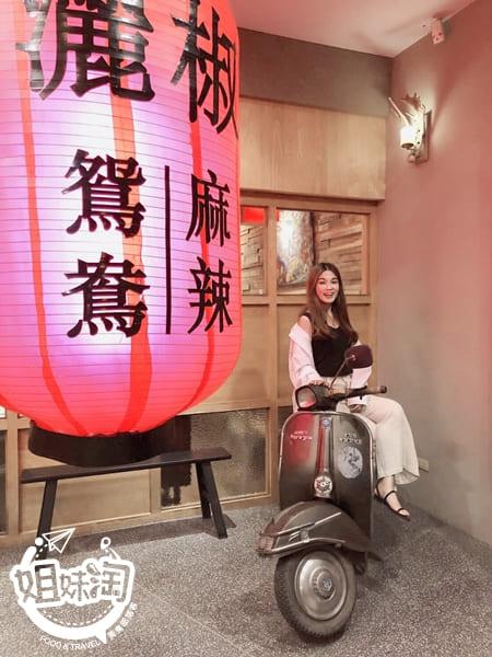灑椒麻辣鴛鴦火鍋-新興區麻辣火鍋推薦