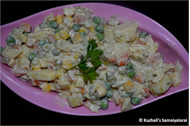 VEGETARIAN RUSSIAN SALAD(OLIVIER SALAD)- HOW TO MAKE RUSSIAN SALAD/OLIVIER SALAD(VEG VERSION)