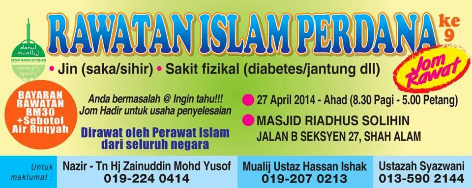 Pusat Rawatan Islam Darul Muallij : RAWATAN ISLAM PERDANA KE - 9