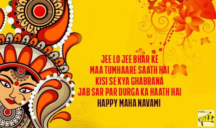 Maha Navami Image 2019