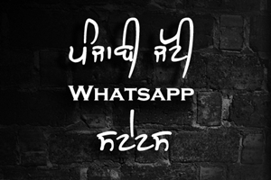 Best Punjabi Jatti Whatsapp Status In English Font