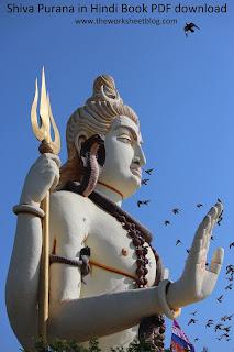 Shiva Purana in Hindi Book PDF download शिव पुराण कथा हिंदी pdf