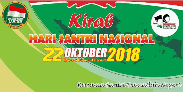 Kumpulan Spanduk Kirab dan Baliho Tema Hari Santri Nasional 2018