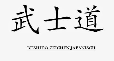 bushido shindy brot brechen lyrics